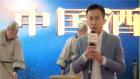 中國網上市場ChinaOMP.com_中國網上市場報道: 山西杏花村汾酒銷售有限責任公司