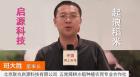 中網市場ChinaOMP.com_中網市場發布: 北京聯合啟源科技公司
