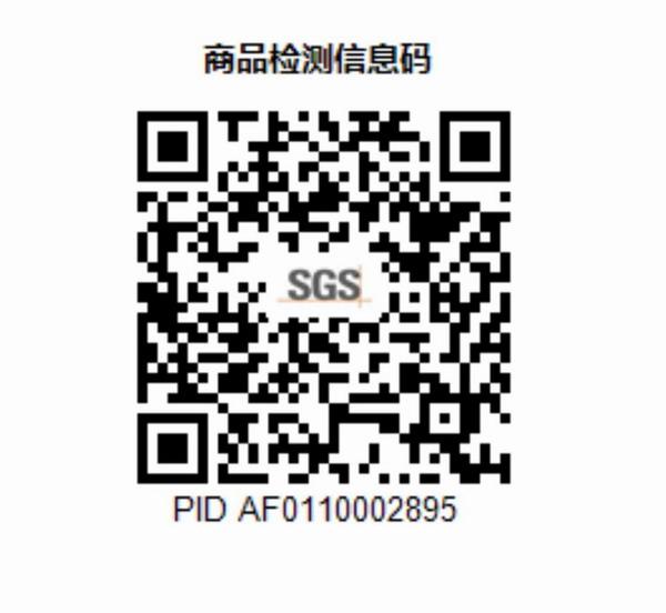 QQ图片20170205181912.jpg