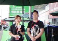 中网市场发布: 亨美(上虞)伞业有限公司