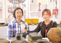 中网市场发布: 安徽省马鞍山砚雕世家工作室