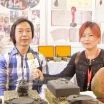 COTV全球直播: 安徽省马鞍山砚雕世家工作室