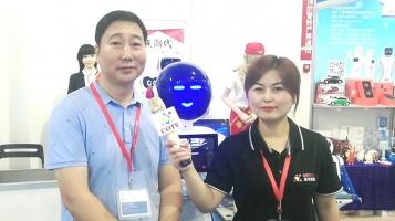 中网市场ChinaOMP.com_中网头条发布:宁波盈点贸易有限公司专业从事经营各种电子产品、家用电器、自动化设备、智能机器人等产品