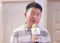 中网市场发布: 临沂市都山门业有限公司