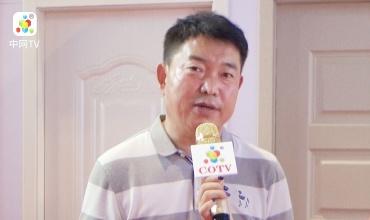 COTV全球直播: 临沂市都山门业有限公司