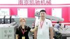 中网市场ChinaOMP.com_中网头条发布:南京凯驰机械有限公司研发生产螺杆混?#37117;?#20986;机、强力加压式密炼混合机、双挽喂料造粒机及橡胶混炼造粒机