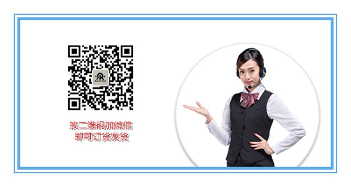 QQ截图20190921104816 - 副本 (2).png