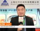 中网市场发布: 上海创顶机械