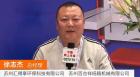 中网市场ChinaOMP.com_中国网上市场发布: 苏州汇得享环保科技生产销售污水处理和纸箱包装设备