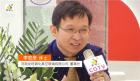 中网市场ChinaOMP.com_中网市场COTV 发布: 河南龙旺钢化真空玻璃有限公司专业研发生产高科真空隔温隔音玻璃