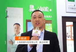 中网市场发布: 上海首窗科技 海缘飘移窗