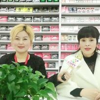 COTV全球直播: 义乌市王非纸业商行