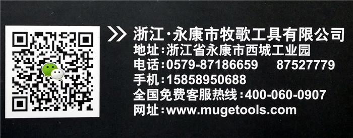 QQ图片20190401185340.jpg