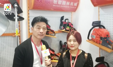 中网市场发布: 永康市牧歌工具有限公司