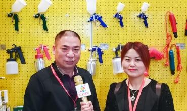 COTV全球直播: 浙江鲁平气动工具有限公司