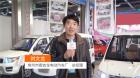 中网市场ChinaOMP.com_?中网市场发布: 常州市御吉龙电动汽车厂专业研发生产新能源节能电动汽车和老年代步车