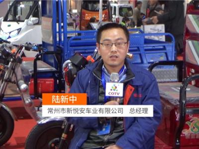 """中国网上市场发布: 常州市新悦安车业有限公司专业研发生产""""悦达圣""""各种新能源节能电动车产品"""