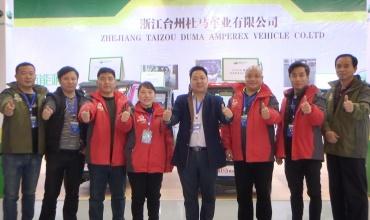 COTV全球直播: 中国浙江台州杜马车业有限公司