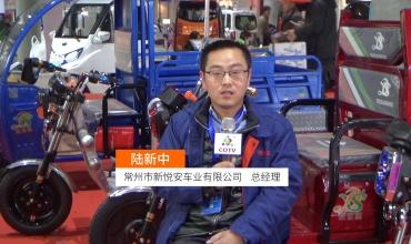 中网市场发布: 常州市新悦安车业有限公司  悦达圣电动车