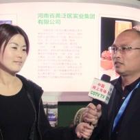 COTV全球直播: 全国农产品加工业发展和农业品牌创建推进大会