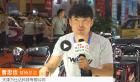 中網市場ChinaOMP.com_中網市場發布: 天津萬仕達科技有限公司/萬仕達電動車