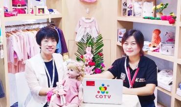 COTV全球直播: 东莞市优迈服装有限公司