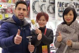 COTV全球直播: 上海恒量量具