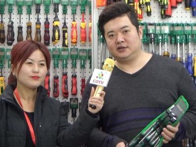 中国网上市场发布: 广东汕头市澄海蒂克五金工具厂