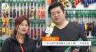 中網市場ChinaOMP.com_?中網市場發布: 廣東汕頭澄海蒂克五金工具廠生產Fatick蒂克、IMPCTER沖擊者五金工具
