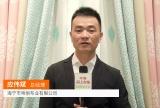 中网市场: 海宁帛丽布业