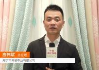 中国网上市场: 海宁帛丽布业