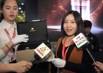 中网市场: 中妆集团公司广州因诗美化妆品