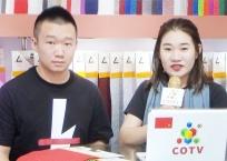 COTV全球直播:福建晋江经纬织造有限公司