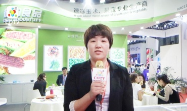 COTV全球直播: 河北德力食品有限公司