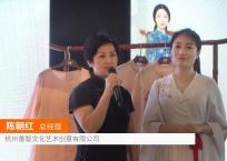 中网市场发布: 杭州善智文化艺术创意