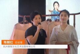 COTV全球直播: 杭州善智文化艺术创意