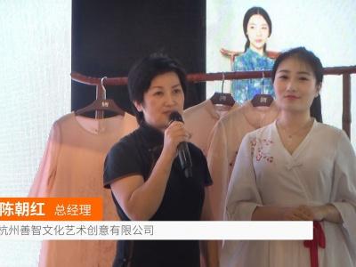 中国网上市场发布: 杭州善智文化艺术创意