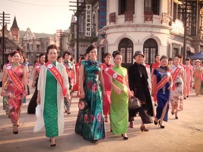 中国网上市场报道: 《穿旗袍的女人》全球海选演员总决赛