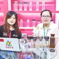 COTV全球直播: 山东省双晗杯业有限公司