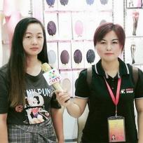 中网头条发布:义乌丽烨袜业有限公司