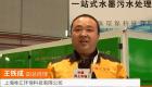 中网市场ChinaOMP.com_中网市场发布: 上海?#20132;?#29615;保科技