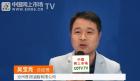 中網市場ChinaOMP.com_中網市場發布: 滄州首潤油脂