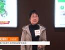 中国网上市场报道: 嵊州信源大自然棕床垫专卖店
