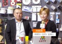 COTV全球直播: 金华市冠大胶粘制品有限公司
