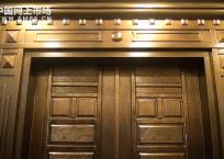 COTV全球直播: 国民铜门绍兴正大装饰商行
