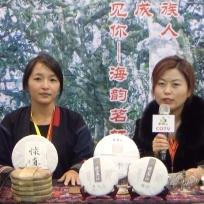 COTV全球直播: 云南勐海海韵茗轩茶业