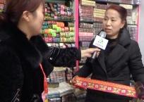COTV全球直播: 义乌航飞印织标厂