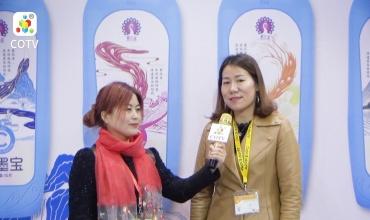 COTV全球直播: 福建赛孔雀集团