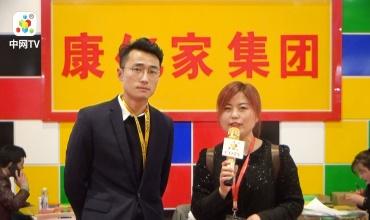 中网市场发布: 山东康亿家集团