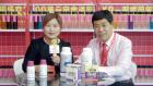 中國網上市場ChinaOMP.com_中國網上市場發布:山東金波爾肥料有限公司生產高品質清液肥、糖醇鈣、鋅、硼、鉀、鎂、鐵等原料